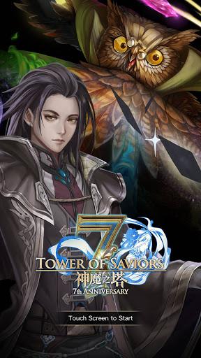 Tower of Saviors 19.45 apktcs 1