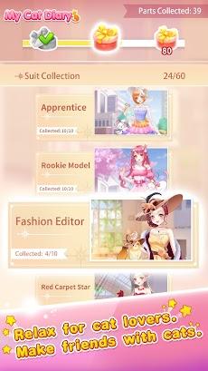 My cat diary - dress up anime princess gamesのおすすめ画像4