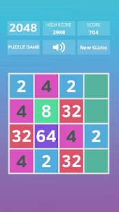 2048 - Puzzle Game Screenshot