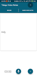 Telugu Voice Notes  For Pc (Download For Windows 7/8/10 & Mac Os) Free! 1