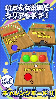 机で卓球(簡単無料ゲーム)のおすすめ画像5