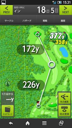 Golf Navi(ゴルフナビ) EAGLE VISIONのおすすめ画像3