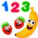 おかしな食べ物 123!子供、幼児向け学習ゲーム: ナンバーズ学ぶ  カウント - Androidアプリ