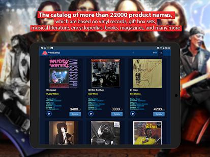 Vinylselect Vinyl Record Store