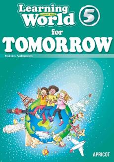 Learning World TOMORROWのおすすめ画像1