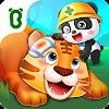 아기 팬더: 동물 돌보기