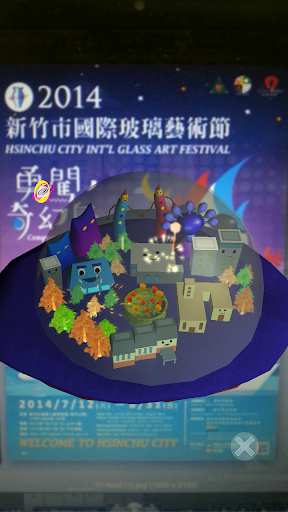 2014GLART國際玻璃藝術節-AR擴增實境 For PC Windows (7, 8, 10, 10X) & Mac Computer Image Number- 6