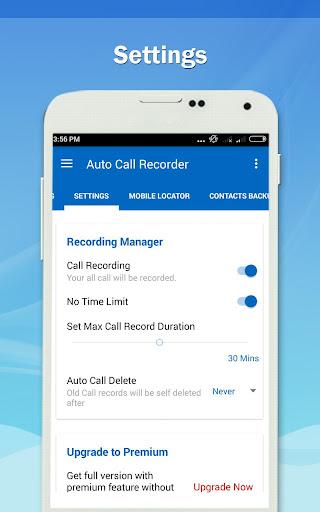 auto call recorder pro screenshot 2
