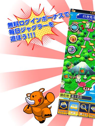 u30b8u30e3u30b0u30e9u30fcu30a2u30a4u30e9u30f3u30c9uff5eu7121u6599u3067u904au3079u308bu30d0u30fcu30c1u30e3u30ebu30dbu30fcu30ebuff5e  screenshots 7