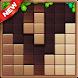 ウッドブロックパズル:マスター - Androidアプリ