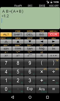 関数電卓 Panecal Plusのおすすめ画像4