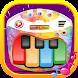 Colorful Piano Premium