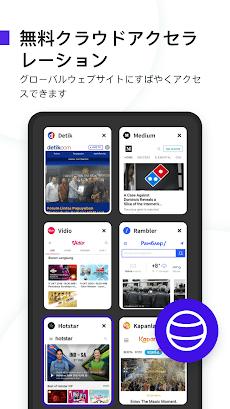 UC Browser Turbo Japan-高速ダウンロード、安全、Adブロックのおすすめ画像3
