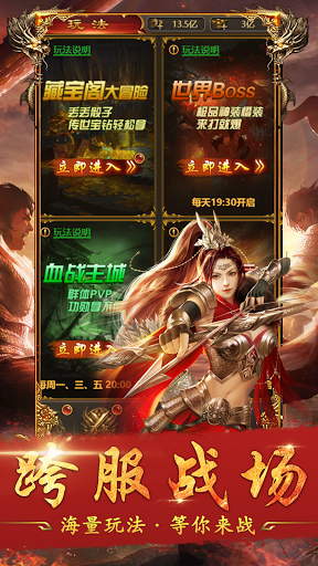 Idle Legendary King-immortal destiny online game android2mod screenshots 5
