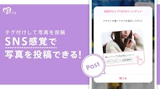 恋活・恋愛は写真で出逢えるDating 恋活アプリで恋愛から趣味友達募集まで!【登録無料】のおすすめ画像5