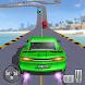 ランプカースタントレーシングカーシミュレーター-カードライビングカーゲーム(無料ゲームと新しいゲーム