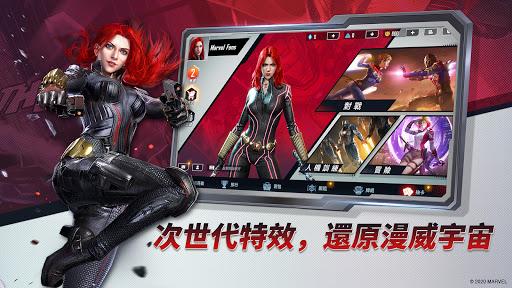 漫威對決 screenshot 2