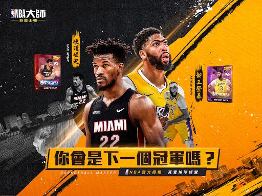 NBAu5927u5e2b Mobile - Carmelo Anthonyu91cdu78c5u4ee3u8a00 3.9.10 screenshots 8