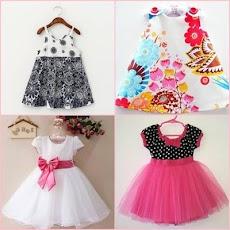 かわいい赤ちゃんの女の子のドレスのデザインのおすすめ画像1