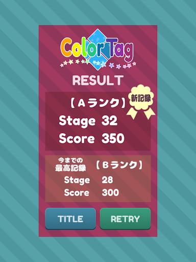 Color Tag Zero  screenshots 8