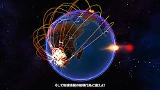 First Strikeのおすすめ画像4