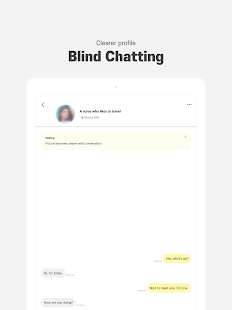 Blurry - Blind Dating Screenshot
