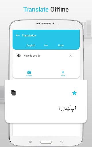 English Urdu Dictionary Offline - Translator 4.0.6 Screenshots 21