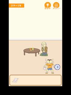 ママから0点テストを隠す! - 脱出ゲームのおすすめ画像3