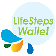PrimeWay LifeSteps Wallet