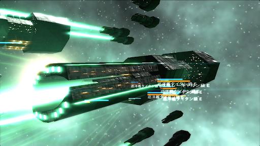 Celestial Fleet v2 [Starfleet Warfare] apkmr screenshots 2