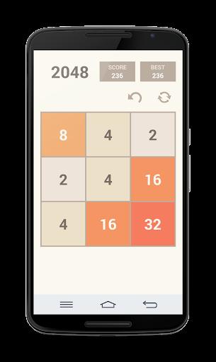 2048 Ultimate  screenshots 3