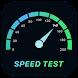 インターネットスピードテスト - スピードテスト無線LAN