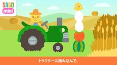 サゴミニ 農場のおすすめ画像3