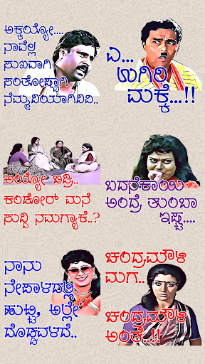Kannada Stickers - WAStickerApps modavailable screenshots 11