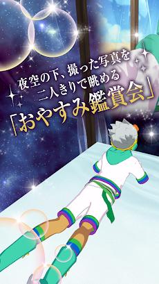 キンプリVR おひるね撮影会-カヅキ編-のおすすめ画像4