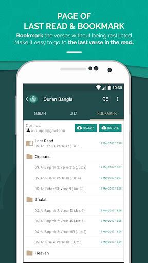 Al Quran Bengali (u0995u09c1u09b0u0986u09a8 u09acu09beu0999u09beu09b2u09bf) modavailable screenshots 6