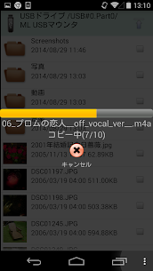 MLUSB Mounter – File Manager 1.54.001 APK Mod Android [Latest] 2