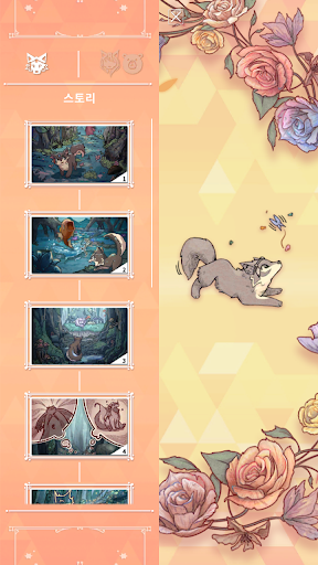 Wolf And Moon : Nonogram  screenshots 24