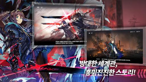 uba85uc77cubc29uc8fc  screenshots 11