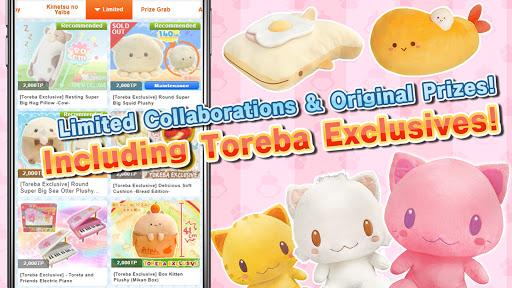Claw Machine Game Toreba -Online Claw Machine Game screenshots 10