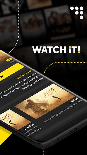 WATCH iT! 3.1.0 Screenshots 4