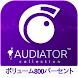 MP3ボリュームブースト音楽ゲイン - Androidアプリ