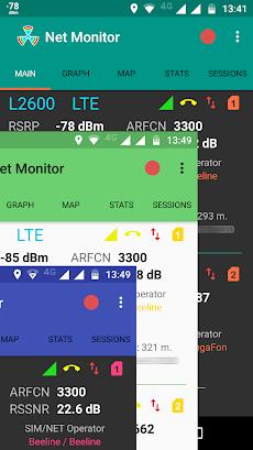 NetMonitor Proのおすすめ画像4