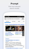 screenshot of Search Mail.ru: Fast Internet Search in your Phone