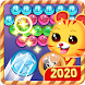 Bubble Cat - Bubble Shooter - Androidアプリ
