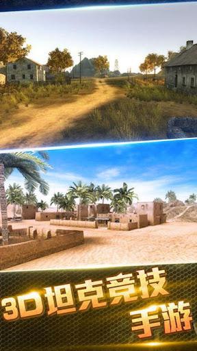 SD Tank War 1.128.0 screenshots 2