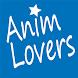 AnimLovers - Anime Channel Sub indo Reborn