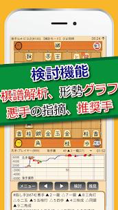 ぴよ将棋 – 40レベルで初心者から高段者まで楽しめる・無料の高機能将棋アプリ 2