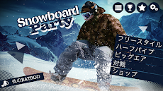 Snowboard Party Proのおすすめ画像2