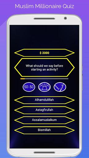 Muslim Millionaire - Islamic Quiz 2.0.0 screenshots 4